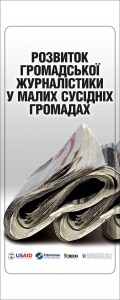 banner project umedia