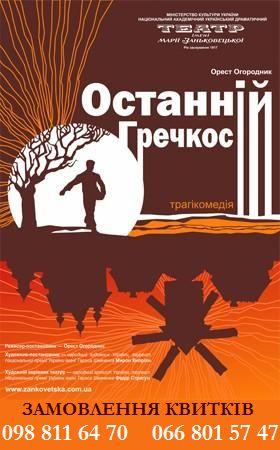 afisha_teatr