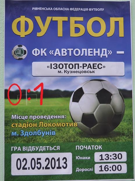football_020513_2