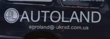 logo Avtoland