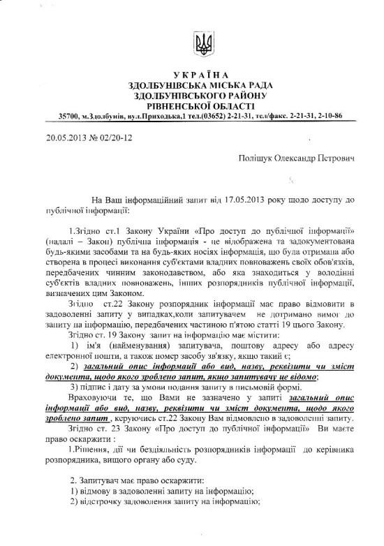 vidpovid Olshevskogo