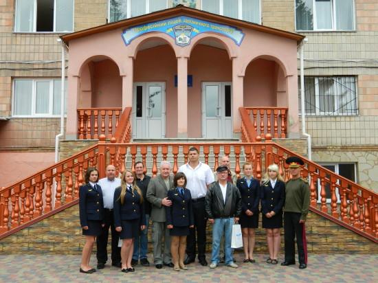делегація з Німеччини у залізничному ліцеї Здолбунова