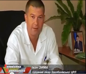 Zima_2013