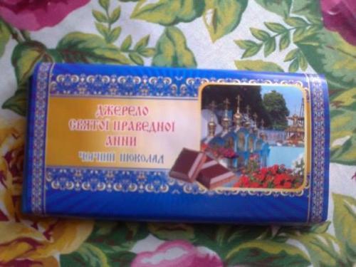 shokolad_1