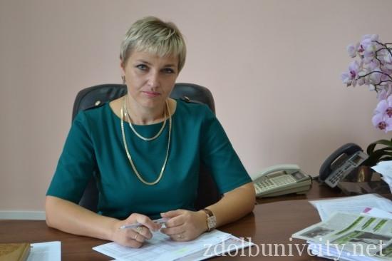 Mychka Ruslana