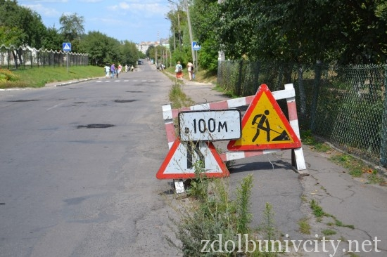 asfalt_4