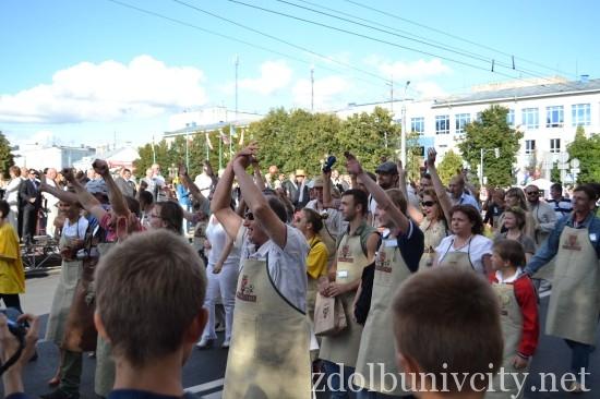 den Rivne_23