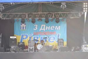 den Rivne_8
