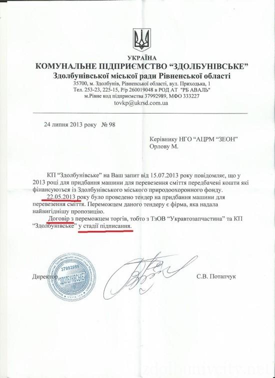 smittevoz_2