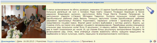 ukr-pol RDA