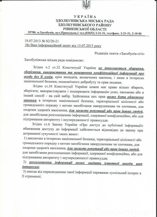 vidpovid2 (1)