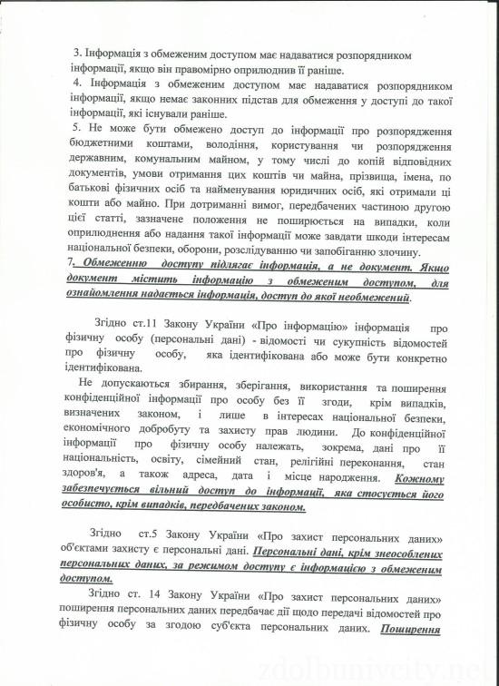 vidpovid2 (2)