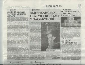 visnyk_1
