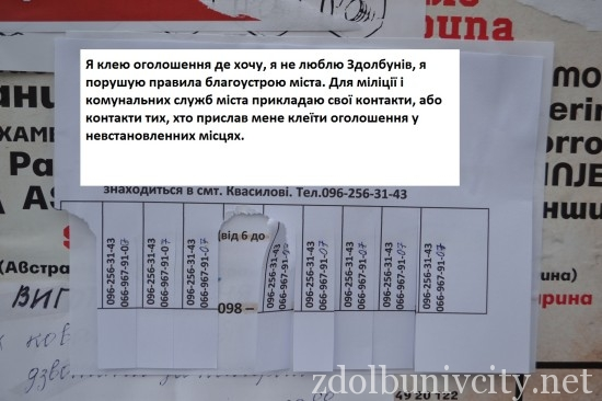 akciia_chiste misto_zdolbuniv (24)