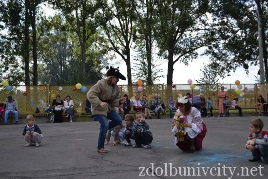 den mista_2013 (22)