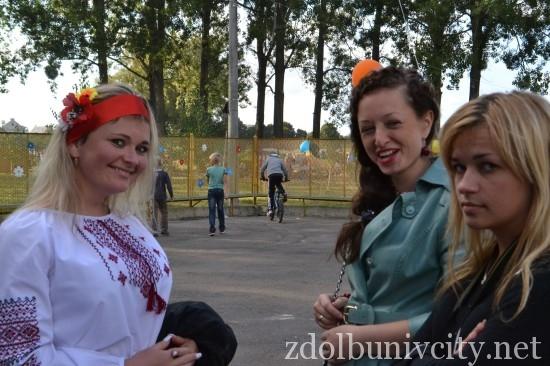 den mista_2013 (29)