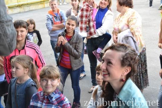 den mista_2013 (32)