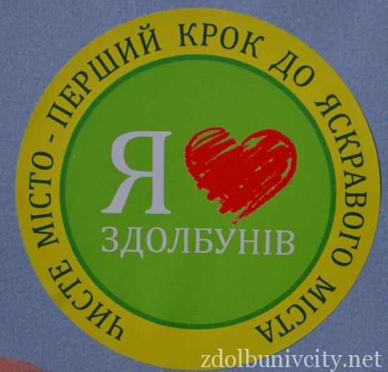 emblema akcii