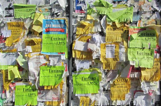 Легалізація роботи здолбунівських спамерів