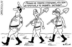 soldaty