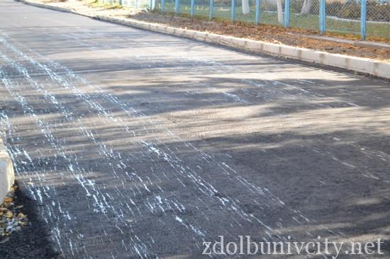 asfalt stefanovycha (8)
