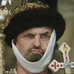 Цар, просто цар
