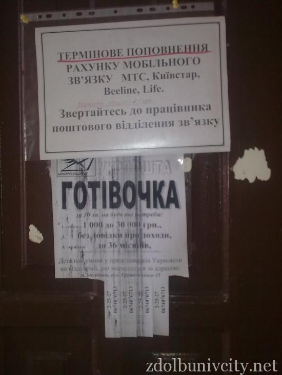 gotivochka (1)