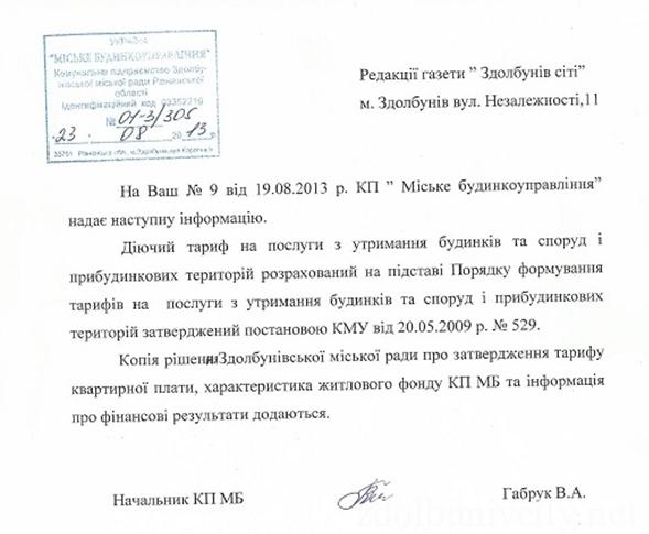 klasyfikator_budynkiv9