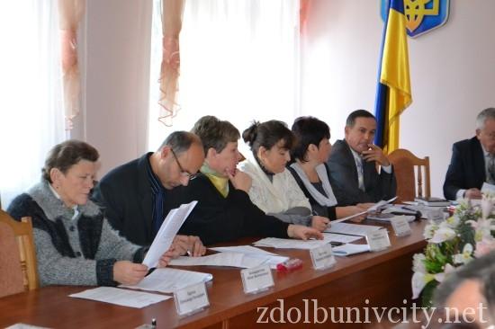komisia rayrada (5)