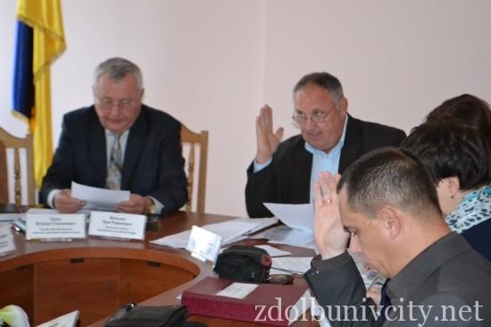 komisia rayrada (6)