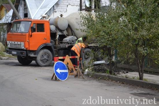 remont vul Stefanovycha (2)
