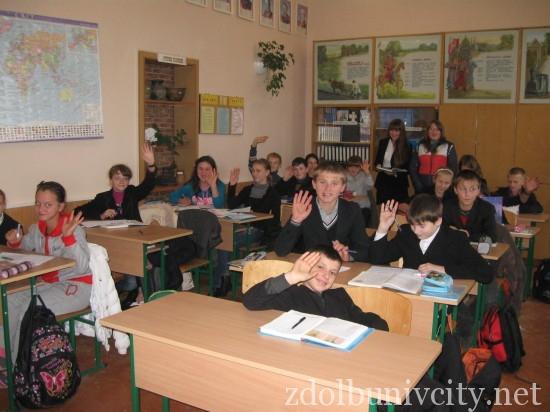 samovraduvanna u 4 shkoli (6)