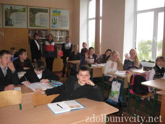 samovraduvanna u 4 shkoli (7)