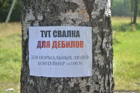 smitta_1