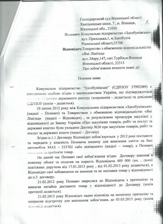 smittevoz12_KP (1)