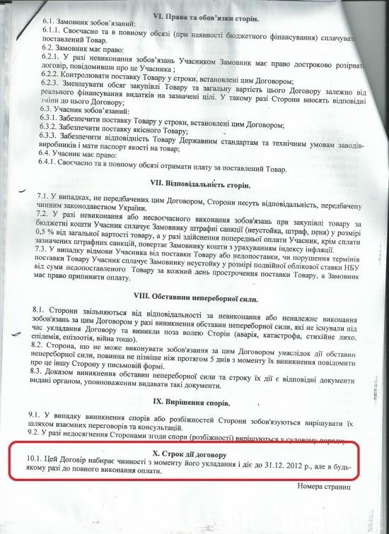 smittevoz12_KP (10)