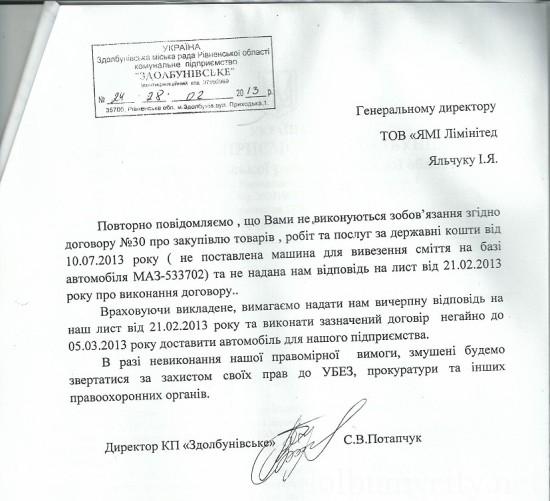 smittevoz12_KP (14)