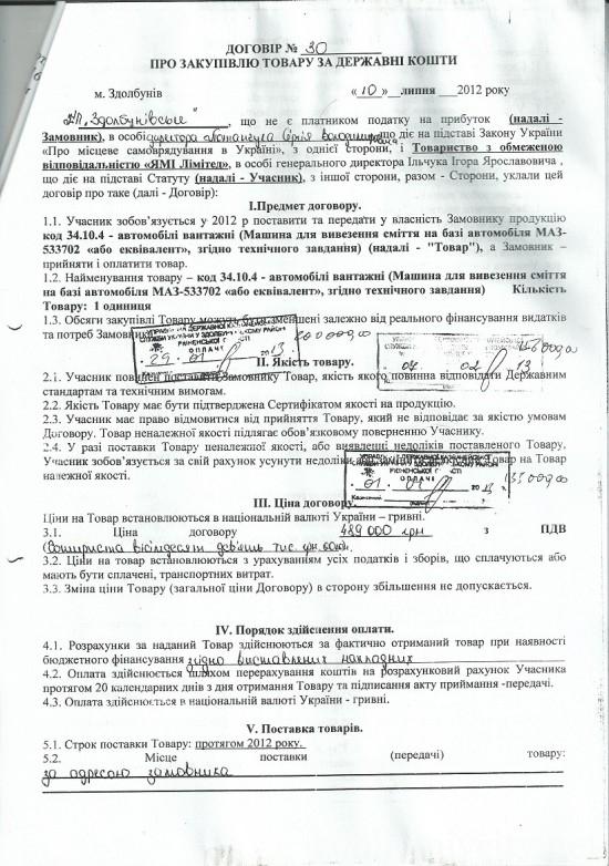 smittevoz12_KP (9)