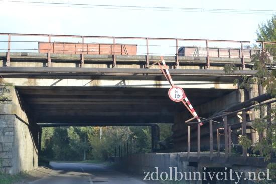 znak pid mostom (1)