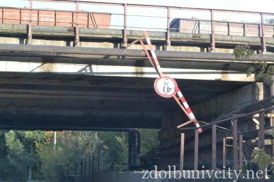 znak pid mostom (3)