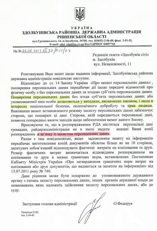 20130626_vidpovid_vidmova-1