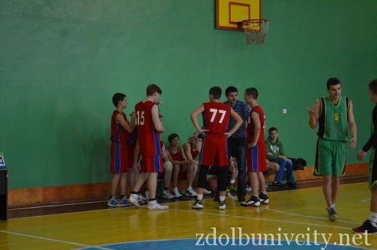 basket_1 (1)