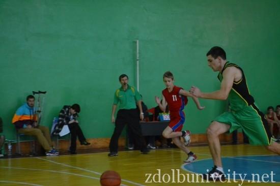 basket_1 (4)