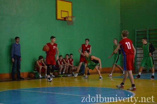 basket_1 (6)