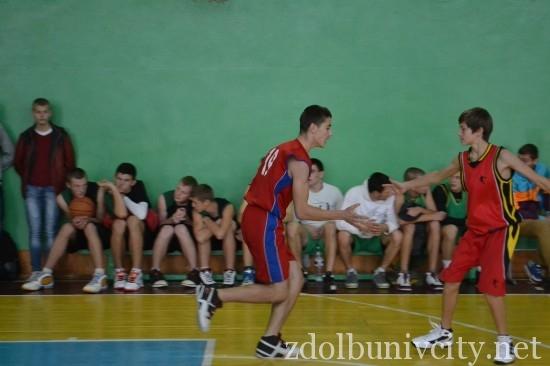 basket_3 (1)