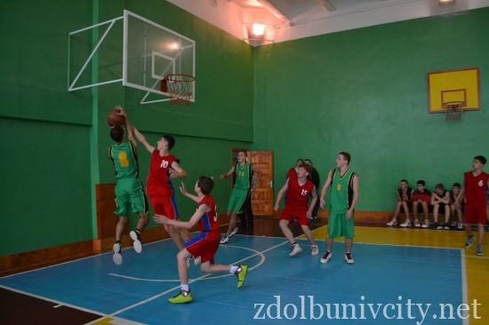 basket_3 (2)