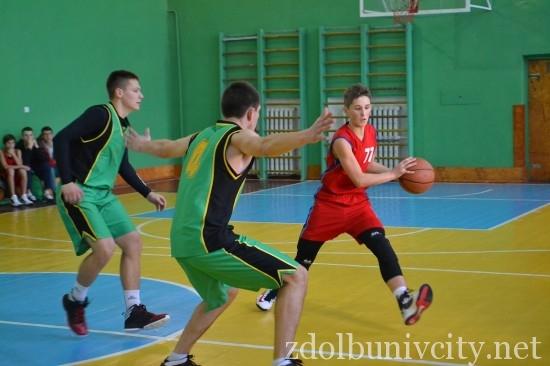 basket_3 (3)