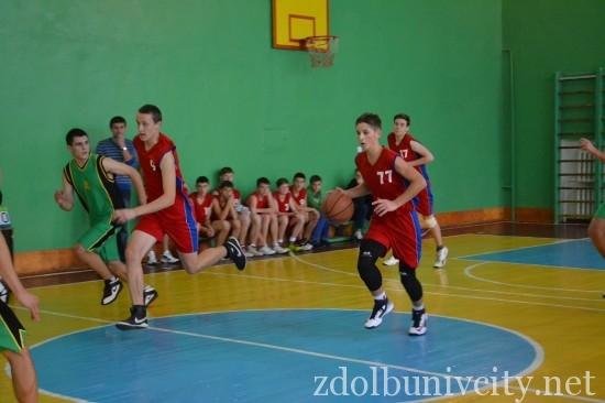 basket_3 (4)