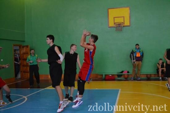 basket_4 (1)