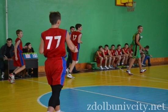 basket_4 (2)